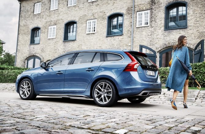 Volvo: A Start-Up Guide to Corporate Motoring